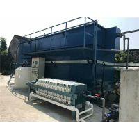 苏州南京废水水循环设备/汽车喷涂水循坏废水设备