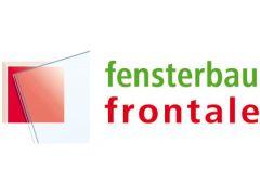 第17届德国纽伦堡国际专业门窗、幕墙展览会
