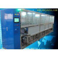 深圳威固特手机模组、基座、芯片超声波清洗机