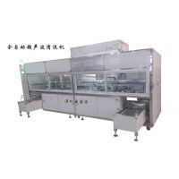 深圳威固特VGT-507FZA皮秒激光器全自动超声波清洗机