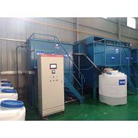 污水处理设备|含油废水处理设备|苏州污水设备厂家报价