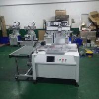 玻璃丝印机手机镜片丝网印刷机亚克力标牌网印机工厂直销