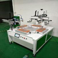 亚克力标牌丝印机亚克力板网印机亚克力丝网印刷机