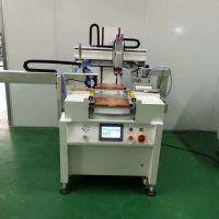 手机电池丝印机手机膜丝网印刷机手机壳网印机直销