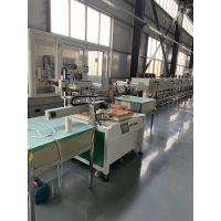 化妆盒丝印机化妆箱网印机粉底盒丝网印刷机厂家直销