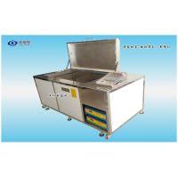 深圳单槽超声波蚕用直板方格簇超声波清洗机