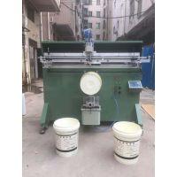 纸桶丝印机保温杯套滚印机硅胶手环软管套丝网印刷机