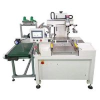 洛阳市丝印机洛阳滚印机丝网印刷机厂家
