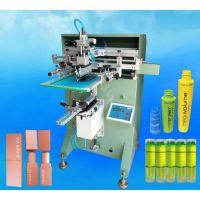 塑料瓶丝印机玻璃瓶滚印机化妆瓶丝网印刷机厂家