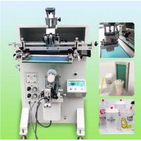 马克杯丝印机不锈钢杯子滚印机塑料杯丝网印刷机厂家