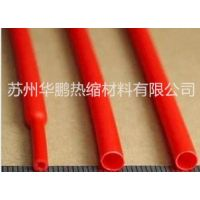 供应硅胶热缩套管,铁氟龙热缩套管,耐高温热缩套管