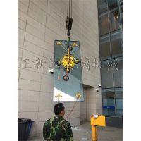 正新达无线遥控玻璃吸盘 大型玻璃吸吊机 厂家直销 品质保证