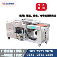 强龙义海玻璃机械QLX-500型玻璃清洗机 厂家直销