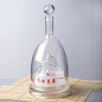 工艺白酒瓶定制厂家