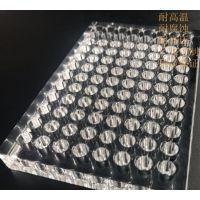 上海增友生物Y-96968全石英96孔酶标板96孔石英微孔板