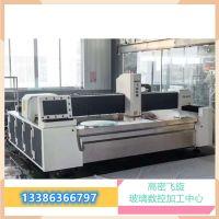 工厂直营全自动CNC异形玻璃磨边机