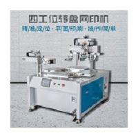 核酸检测片丝印机厂家试剂盒自动转盘丝网印刷机