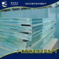 SGP胶片生产厂家广东发货0.76mm定尺生产