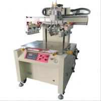 油烟机玻璃丝印机煤气灶面板网印机
